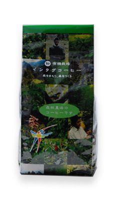 森林農法・有機栽培 インタグ・コーヒー(粉)200g